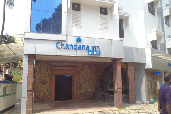 Guruvayoor Chandana Inn Wedding Hall Front View.JPG