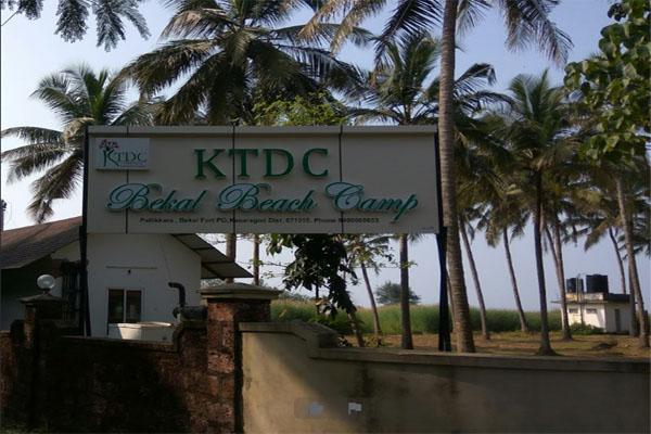 KTDC Bekal Beach Camp -KASARGODE