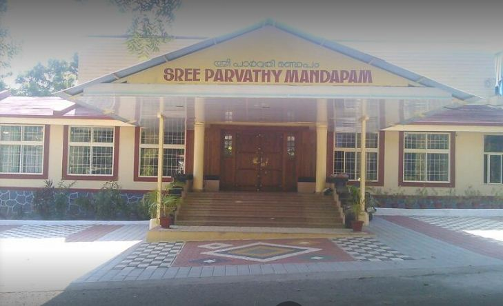 sree_parvathy_mandapam_palakkad_Wedding_planner.JPG